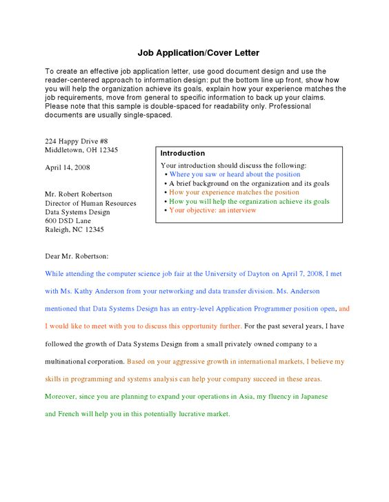 Purdue cover letter advice job ☆ Pinterest Grandioso - cover letter for human resources position