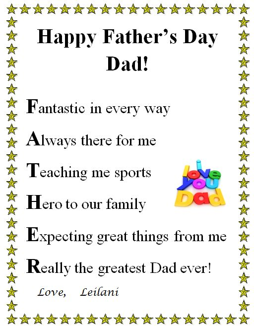 Fathers Day 2015 Poems and Quotes (With images) | Fathers day poems, Happy fathers  day poems, Father's day words