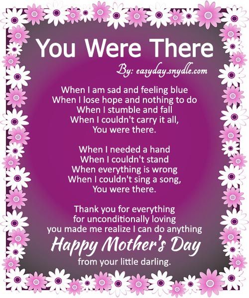 35 Happy Mothers Day Quotes with Images | Happy mothers, Poem and ...