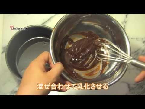彩洋菓子店でいつも使っているチョコソースのレシピを公開します パイピングやイラスト デコレーション等に幅広く使用できます レシピとテキスト 動画で解説しています チョコペン 作り方 レシピ チョコレート レシピ