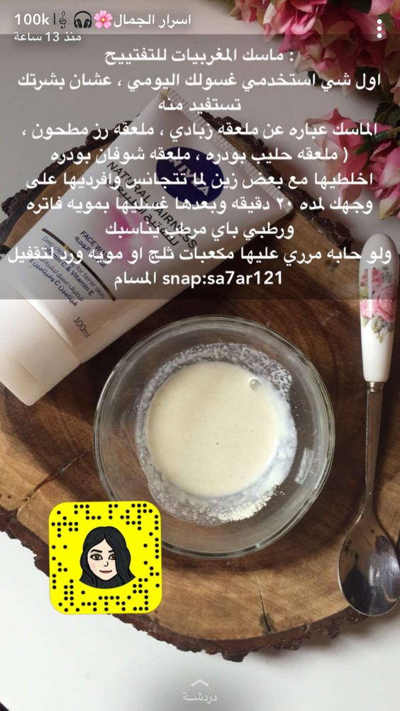 Pin By Moon On Beauty Natural Skin Care Diy Pretty Skin Care Beauty Skin Care Routine