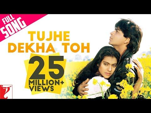 tujhe dekha toh mp3 song free download