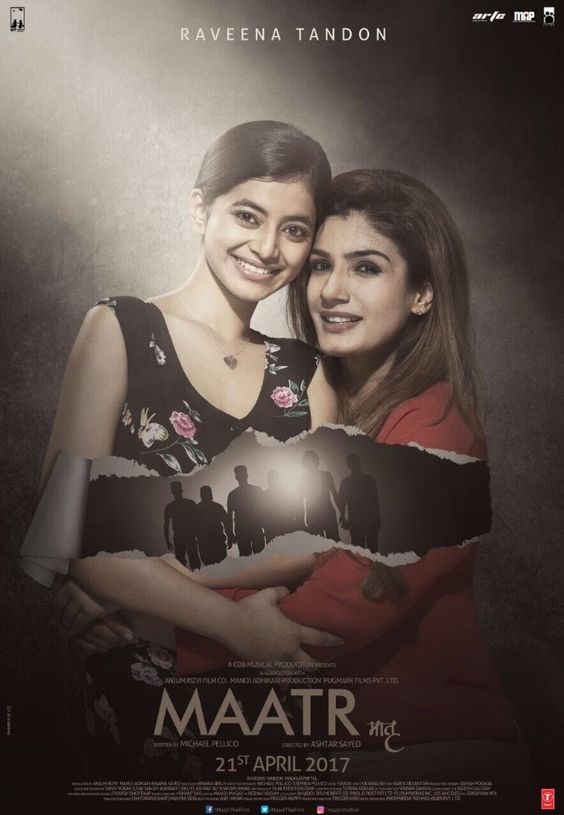 Maatr (2017) BluRay