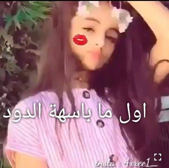 Pin By Amal Abdulla On ورد المحيسن