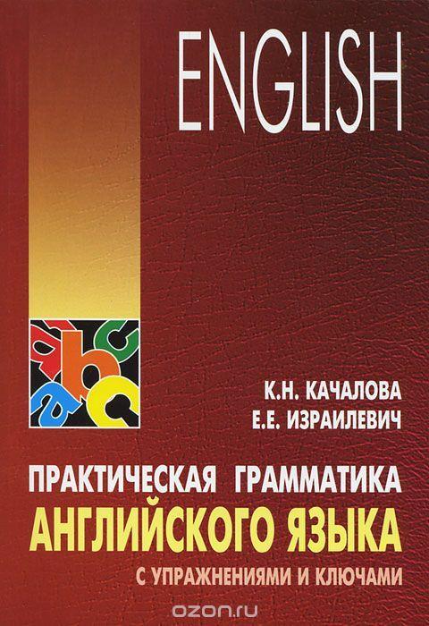Учебник по обществознанию 9 класс кравченко читать онлайн не скачать