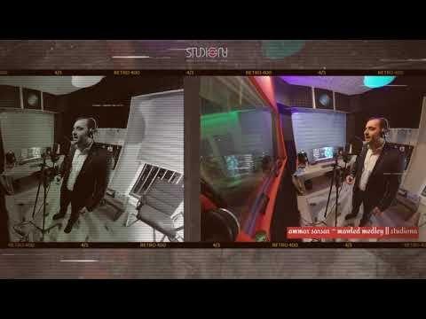 Mawled Nabawi Medley Ammar Sarsar ميدلي المولد النبوي لأعمال عمار صرصر 2010 2020 Youtube Television Flatscreen Tv Flat Screen