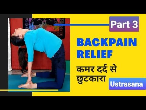 Pin On Back Pain Relief