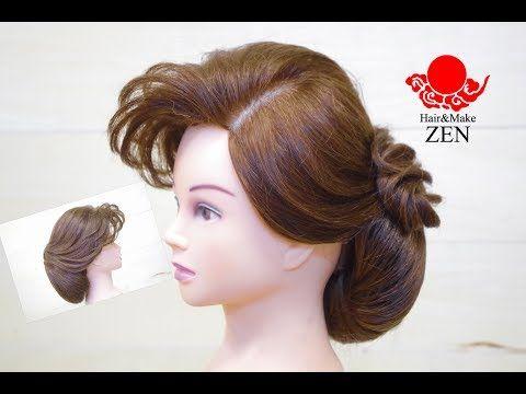 和髪 低め 簡単にしっかり作ろう Zenヘアセット94japanese Classic