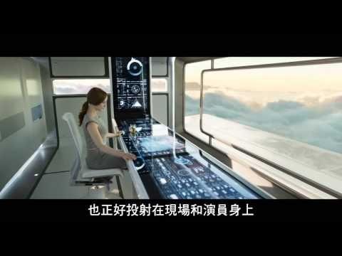 【遺落戰境】高空塔幕後花絮-4月11日 IMAX版同步上映 - YouTube