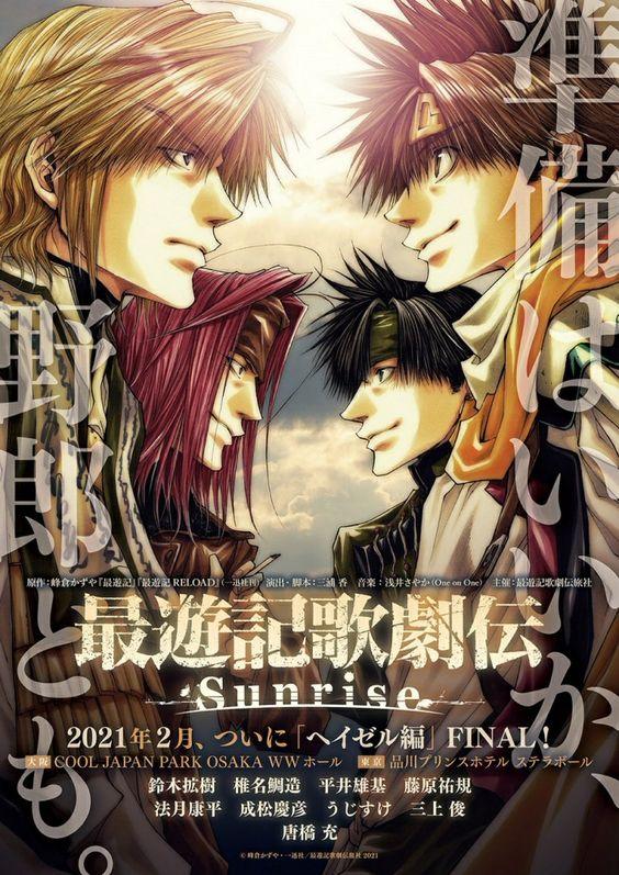 Manga Saiyuki Có Vở Nhạc Kịch Mới Vào Tháng 2