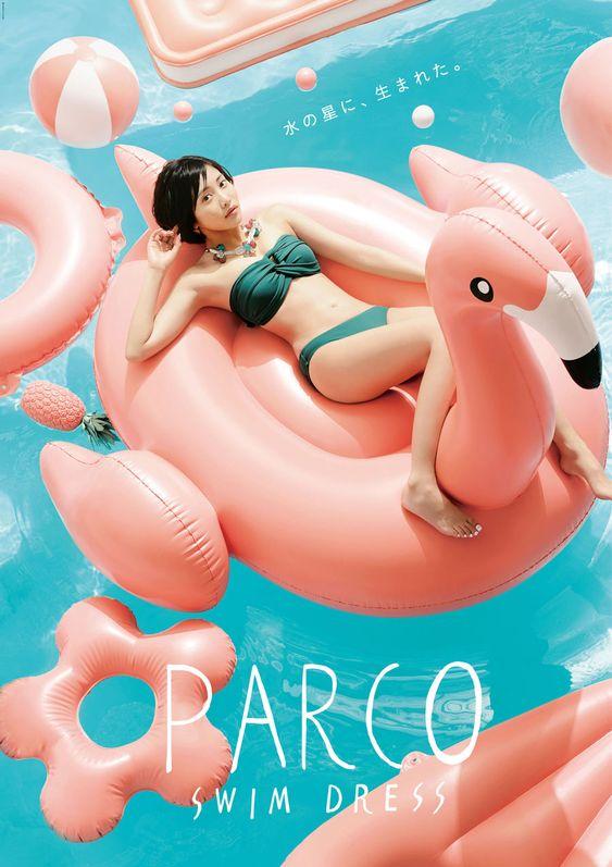 佐野ひなこ、PARCO・SWIM DRESSキャンペーンモデル