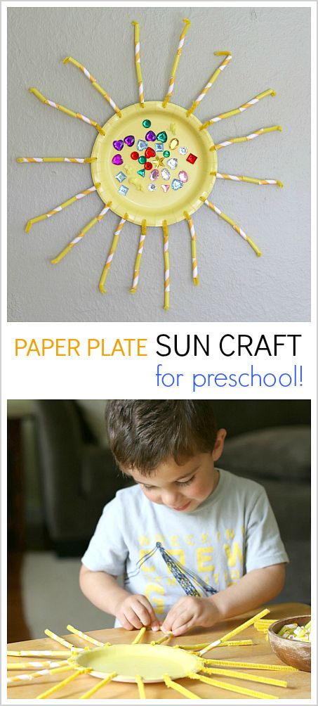 Paper Plate Sun Craft for Preschoolers: Perfect for a weather unit or summer craft. Great fine motor practice and patterning practice too! ~ BuggyandBuddy.com