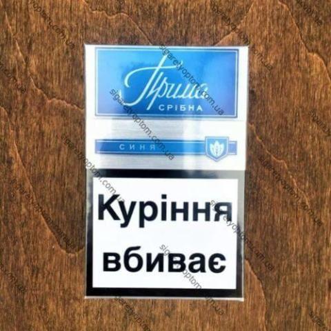 куплю сигареты розница украине