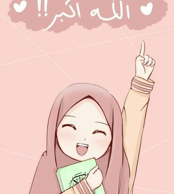 25 Kartun Muslimah Dengan Kucing 65 Gambar Kartun Muslimah Bercadar Keren Berkacamata Hd Download Gambar Kartun Musli Kartun Karakter Disney Gambar Kartun