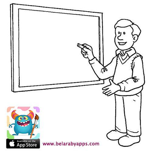 رسومات جاهزة للتلوين عن يوم المعلم العالمي صور يوم المعلم مرسومة جاهزة للطباعة بالعربي نتعلم Free Printables Art Comics
