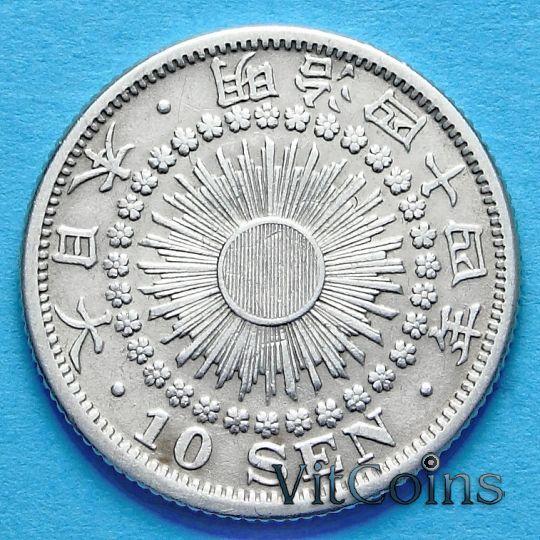 Монета. Япония. 100 йен 1974 год (49-й год эры Сёва). | 540x540