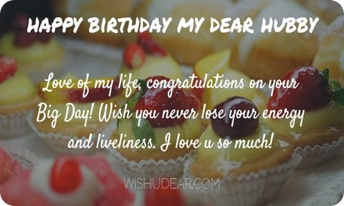 Wondrous Birthday Status For Husband Whatsapp Husband Birthday Status Personalised Birthday Cards Bromeletsinfo