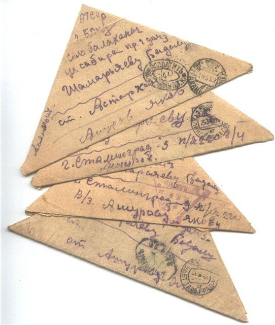 The standard form of Soviet war correspondence during WWII were letters folded into a triangular shape. During the war, the mails were brought for free from the front to home. It could not have been differently, because probably the postage stamps would have been the last item the halting logistic support would have delivered to the front. Even so, postcards and envelopes were shortages. The soldiers' genius has thus created, right in the first months of the war, the format that was a letter…