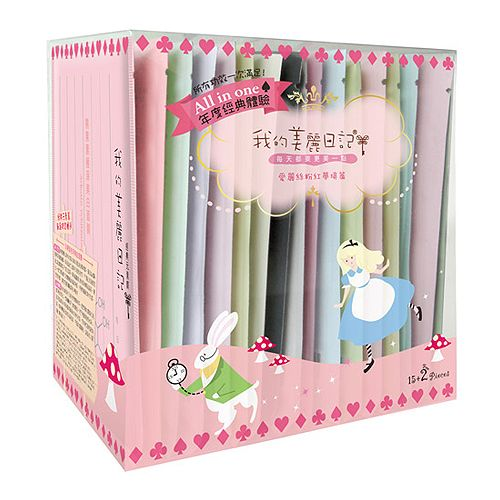 A must try - My Beauty Diary  Dream Alice All in One Mask Set (Pink Box) 17pcs, 1box