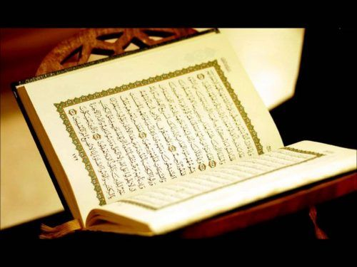 قراءة القرآن في المنام بالتفصيل لابن سيرين وهل هذه الرؤية خير أم شر In 2020 Islam