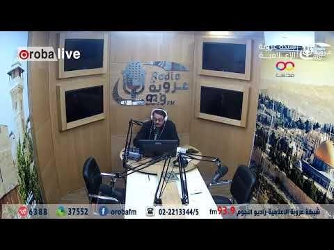 حال البلد 5 من اعداد وتقديم خالد البكري Flatscreen Tv Television Radio