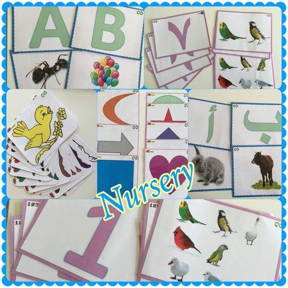 Handmade customizable full set of Nursery flash cards (Science, English, Math, French, Espagnol, Arabic)