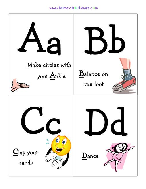 ABC Exercise Cards - Use at circle time and pick one at rancom to do with students: