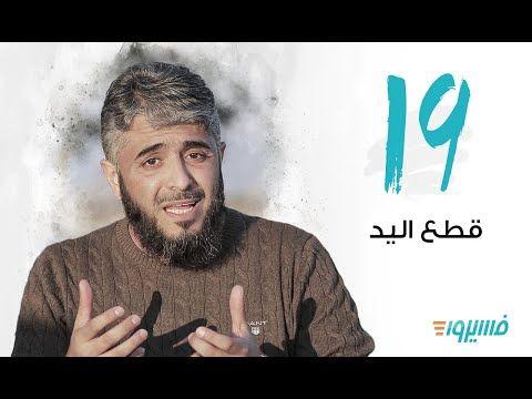 برنامج فسيروا 3 رمضان 2019 Youtube Men Sweater Quran Islam Quran