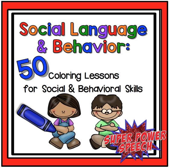 Quick and Easy Social Skills Lessons for therapy, the classroom, or home! Perfect for PreK-1st grades!