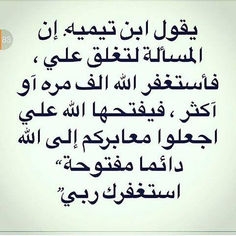 الصلاة على النبي مكررة انواع الصلاة على الحبيب حالات للواتس عن الصلاة على النبي فضل الصلاة الابراهيمية Wise Words Quotes Islamic Love Quotes Islamic Quotes