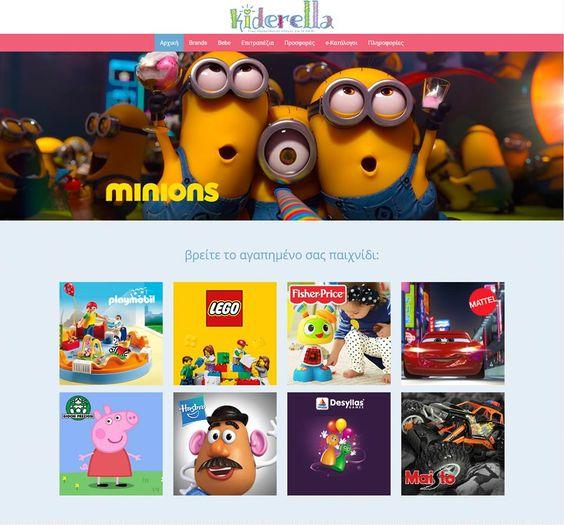 web design - Kiderella shop - Παιδικά παιχνίδια - κατασκευή ιστοσελίδας- responsive site - lego - playmobil - minions - http://www.kiderella.gr/