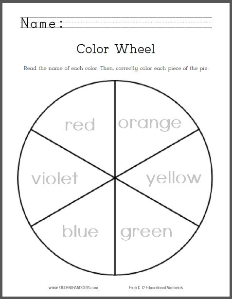 Color Wheel For Primary Grades Free To Print Pdf File Color Wheel Worksheet Color Wheel Art Projects Color Wheel Art Color wheel lesson for kindergarten