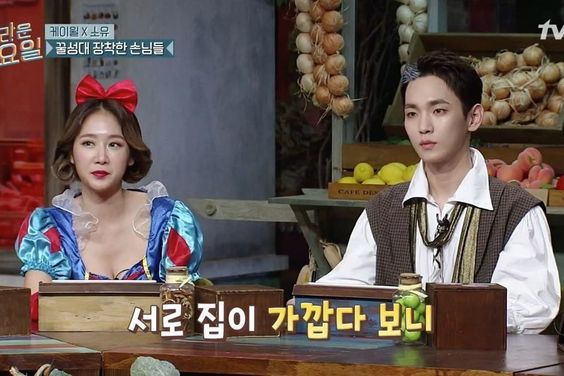 "Soyou And SHINee's Key Showcase Their Close Friendship As They Joke Around On ""Amazing Saturday"""