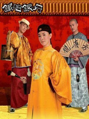 Phim Nữ Trạng Tài Danh | Hồng Kông