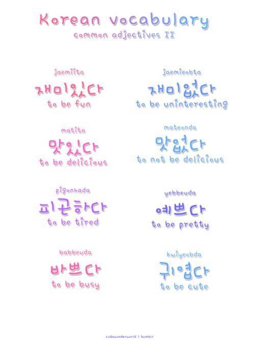 Learn Korean Common Adjectives Ii Korean As A Second Language Pinterest Words Korean