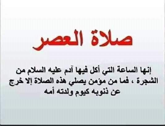 Pin By فلسطينية ولي الفخر On دين ودنيا Arabic Calligraphy All About Islam Calligraphy