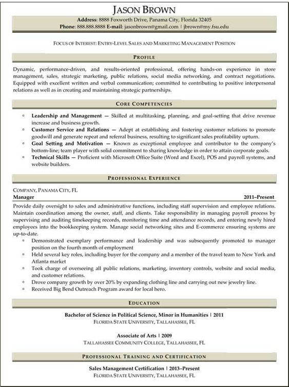 Top   network specialist resume samples