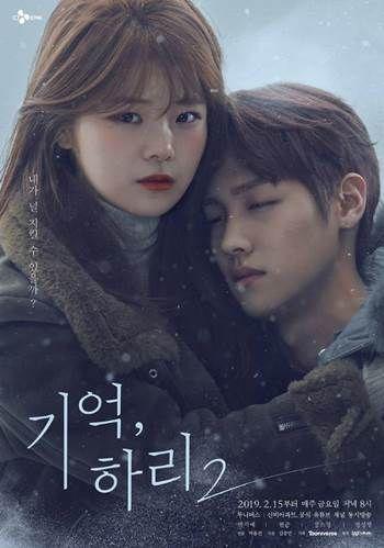 Judul Drama The Haunted Memory Season 2 Judul Lain Remember Hari 2 Genre Romance Webdrama Horror Ju Korean Drama Movies Korean Drama List Korean Drama Tv