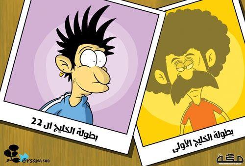 كاريكاتير صحيفة مكة (السعودية)  يوم الجمعة 14 نوفمبر 2014  ComicArabia.com (Beta)  #كاريكاتير