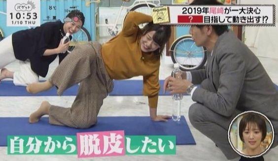 トレーニングをする尾崎里紗アナ