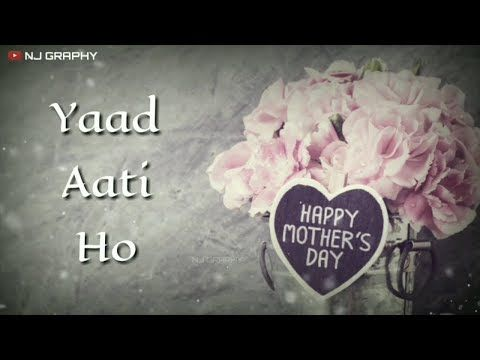 Meri Maa Mother S Day Special Whatsapp Status Video 2019 Youtube Mothers Day Special Mothers Day Decor Mothers Day