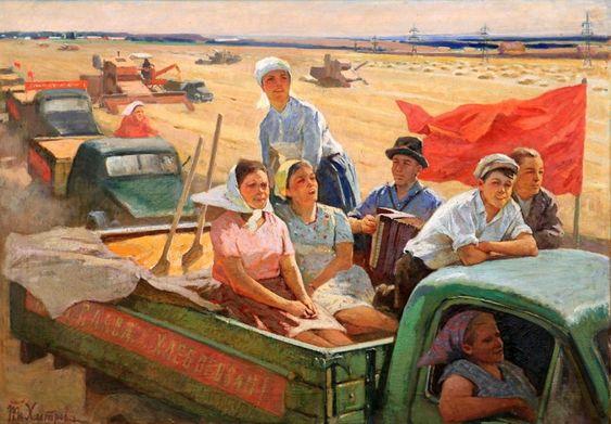 Хитрова Тамара Александровна :Урожай на Урожай