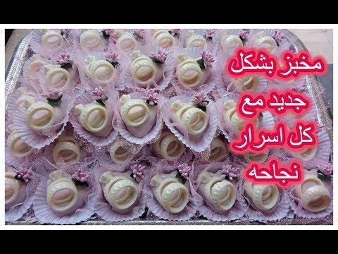مخبز الخاتم بالكوكاو طري ومعسل مع جميع اسرار نجاحه كموند Youtube Desserts Food