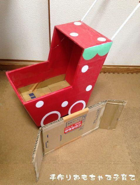 メルちゃんのベビーカーの作り方 手作りおもちゃで子育て 手作りおもちゃ 手作り おもちゃ ダンボール 幼稚園の工作