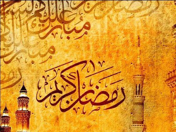 صور رمضان 2020 خلفيات شهر رمضان المبارك 1441 الصفحة العربية Ramadan Ramadan Mubarak Happy Ramadan Mubarak