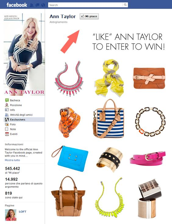 Tab Facebook: Ann Taylor
