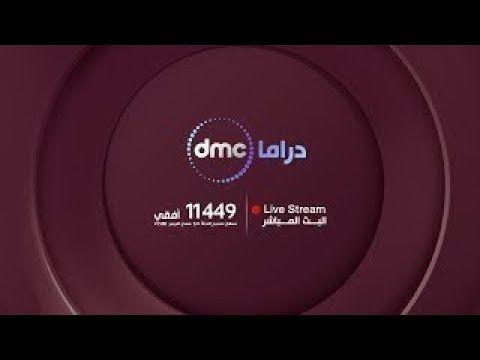 قناة العربية الحدث مباشر البث الحي