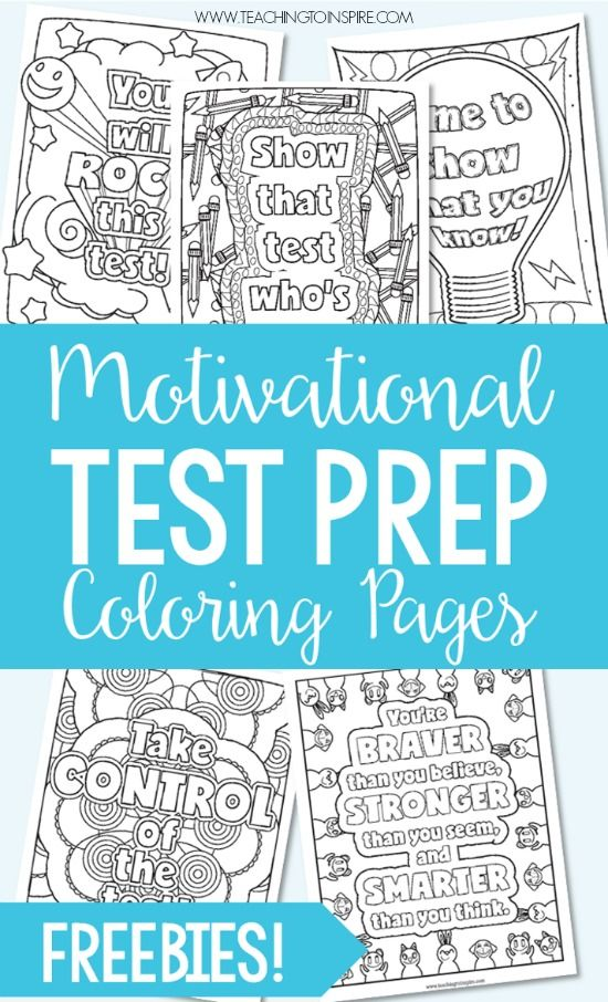 Test Prep Coloring Pages Motivational Quotes For Testing Test Prep Motivation School Testing Testing Motivation