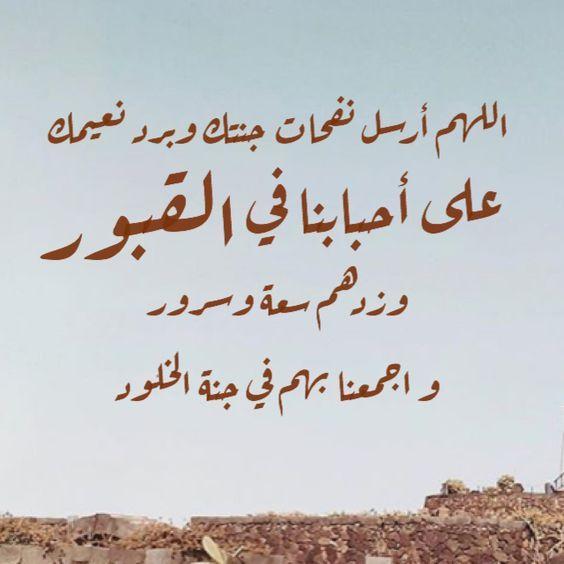 صور ادعية للأباء مختارة مداد الجليد Quran Quotes Positive Quotes Islam Quran