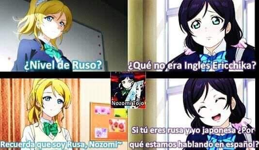 Memes De Love Live Sunshine 2 Anime Anime Memes Memes